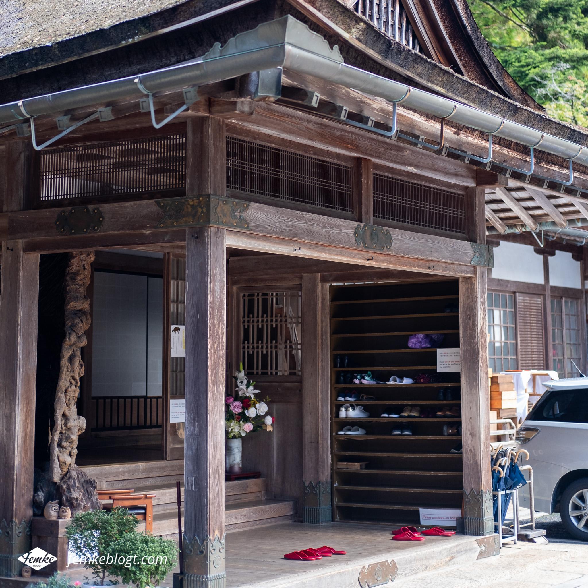 Japan Koyasan Muryokoin tempel
