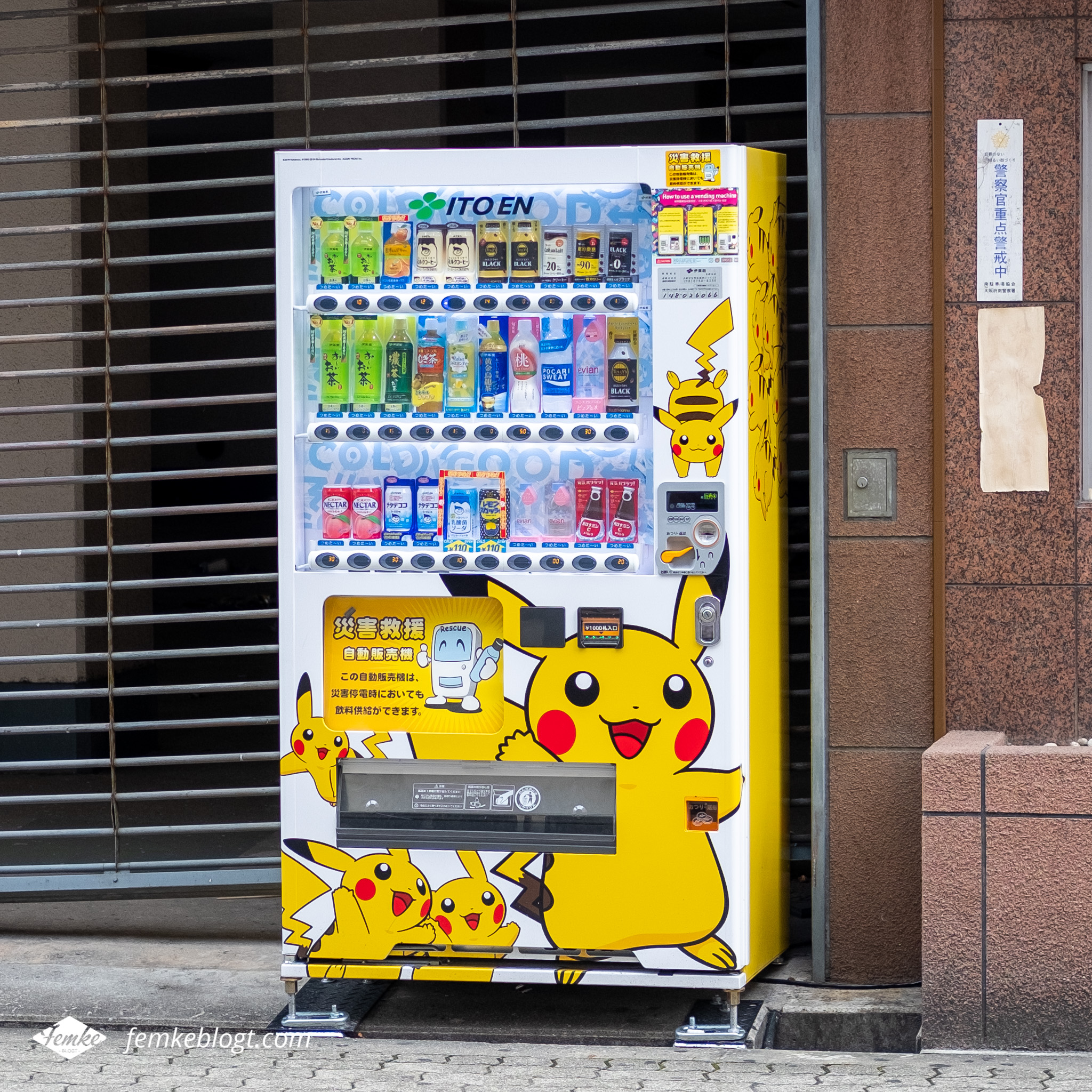 Pikachu vending machine Japan