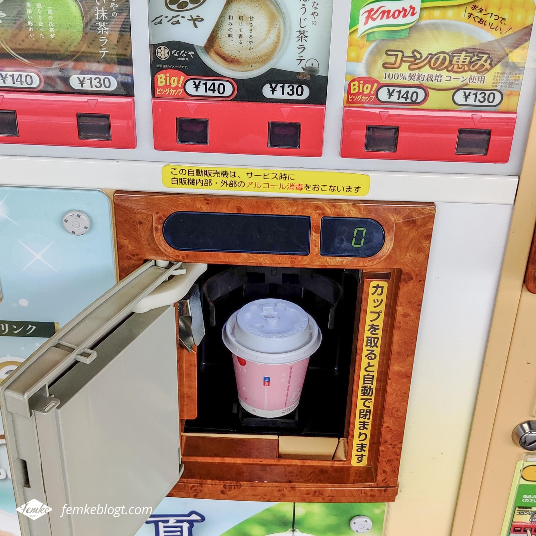 Warme drankjes vending machine in Japan